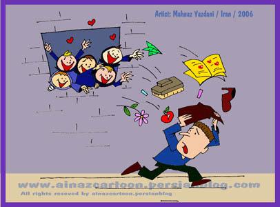 http://koochegard.persiangig.com/image/school/7.jpg